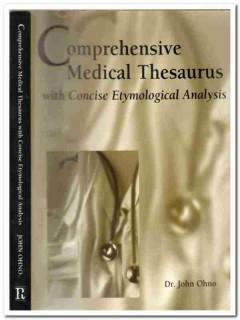 comprehensive medical thesaurus dr john ohno signed book