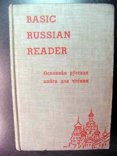 basic russian reader rashelle fastenberg moses ratner vintage book