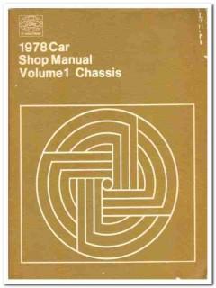 ford car shop manual performance spec 1978 plus 5 volume set books