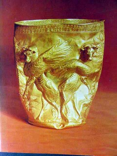 7000 years of iranian art persian iran vintage book