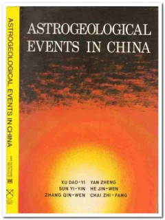 astrogeological events in china xu dao yi geology book