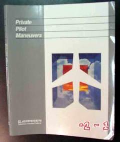 private pilot maneuvers jeppesen sanderson training book