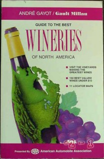 best wineries of north america andre gayot vineyards wines book