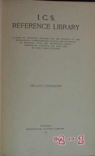 ics reference library organic chemistry vintage book