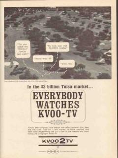 kvoo tv 1965 tulsa ok everybody watches southern hills cc vintage ad