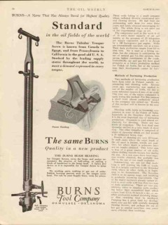 Burns Tool Company 1930 Vintage Ad Oil Field High Quality Standard