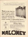 Maloney Tank Mfg Company 1931 Vintage Ad Oil Install Lease Losses Now