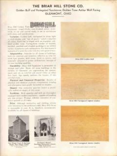 Briar Hill Stone Company 1938 Vintage Catalog Sandstone Golden Tone