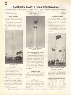 American Mast Spar Corporation 1938 Vintage Catalog Metal Flag Poles