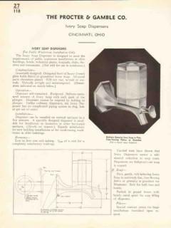 Procter Gamble Company 1938 Vintage Catalog Ivory Soap Dispenser Wall