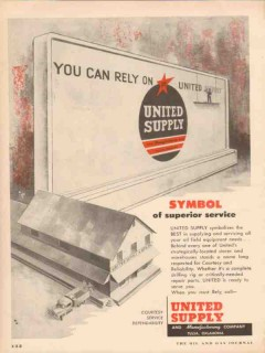 United Supply Mfg Company 1955 Vintage Ad Oil Symbol Superior Service