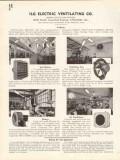 ILG Electric Ventilating Company 1936 Vintage Catalog Heater Fans