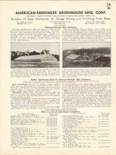 American-Moninger Greenhouse Mfg 1936 Vintage Catalog Glass Enclosures