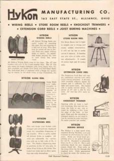 Hykon Mfg Company 1949 Vintage Catalog Wiring Gang Dispensing Reels