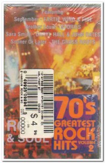 70s greatest rock hits - volume 2 various artists sealed cassette tape