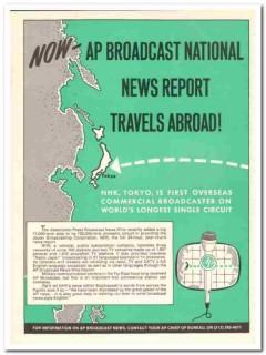 ap broadcast news 1973 japan broadcasting corp nhk media vintage ad