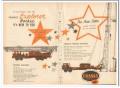 Cabot Shops Inc 1959 Vintage Ad Oil Franks Explorer Rocket Pace Setter