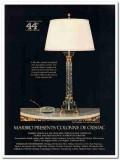 marbro lamp company 1977 colonne de cristal art waldinger vintage ad