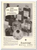 Armstrong Cork Products Company 1935 vintage glass ad bottle metal cap